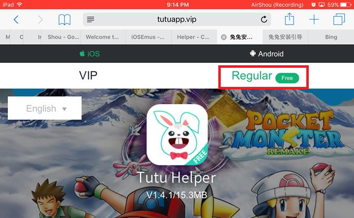tutu app Reguler Free